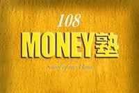 moneysc_200