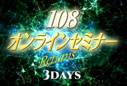 returns3Days03